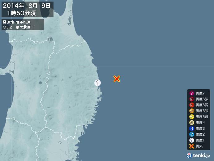 地震情報(2014年08月09日01時50分発生)