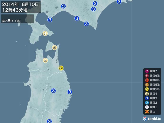 地震情報(2014年08月10日12時43分発生)