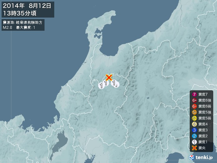 地震情報(2014年08月12日13時35分発生)