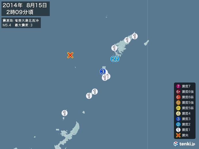 地震情報(2014年08月15日02時09分発生)