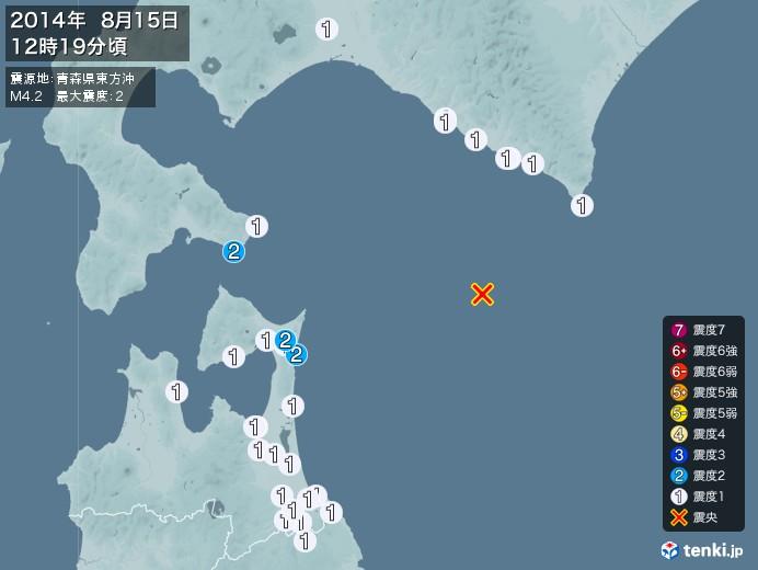 地震情報(2014年08月15日12時19分発生)