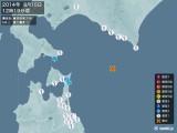 2014年08月15日12時19分頃発生した地震