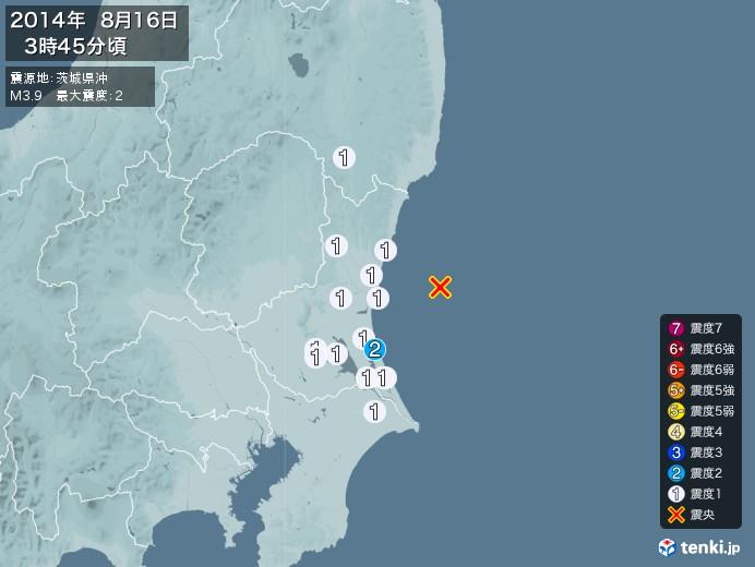 地震情報(2014年08月16日03時45分発生)
