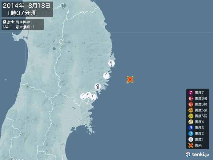 地震情報(2014年08月18日01時07分発生)