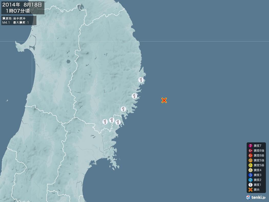 地震情報 2014年08月18日 01時07分頃発生 最大震度:1 震源地:岩手県沖(拡大画像)