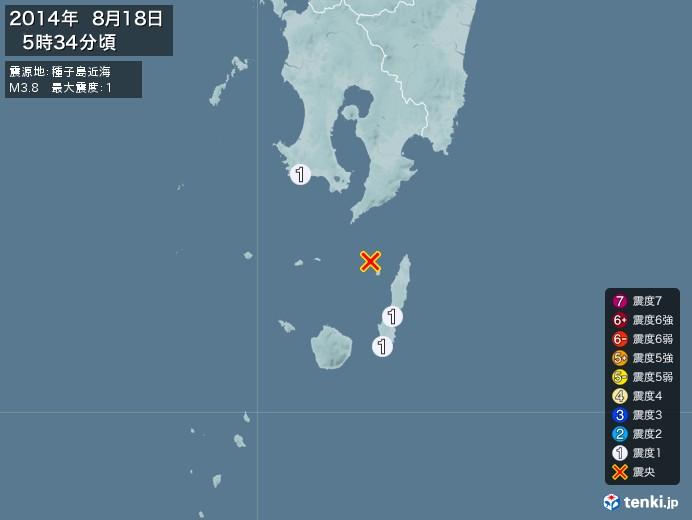 地震情報(2014年08月18日05時34分発生)