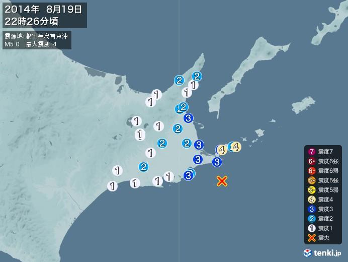 地震情報(2014年08月19日22時26分発生)