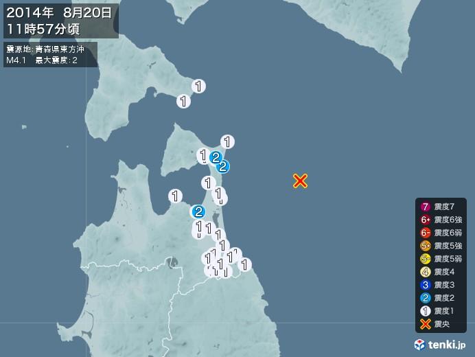 地震情報(2014年08月20日11時57分発生)