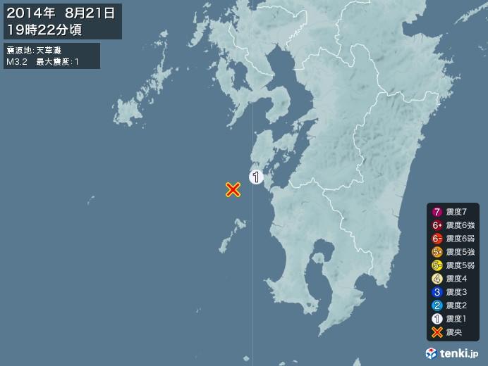 地震情報(2014年08月21日19時22分発生)