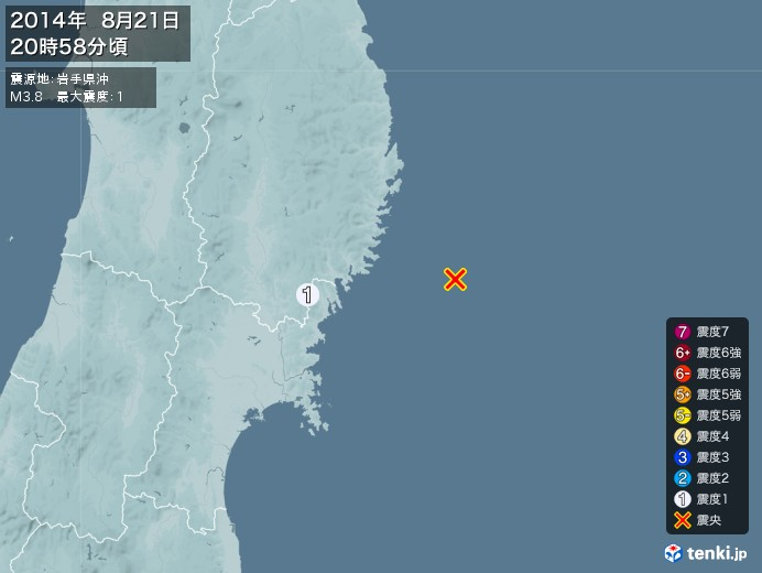 地震情報(2014年08月21日20時58分発生)
