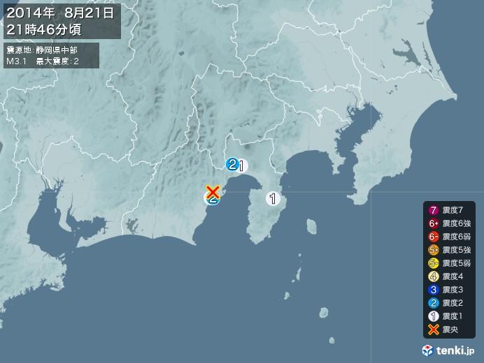 地震情報(2014年08月21日21時46分発生)
