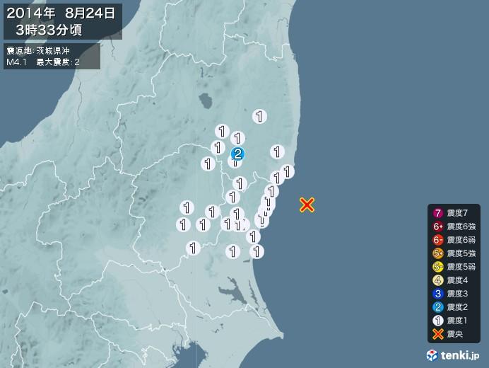 地震情報(2014年08月24日03時33分発生)