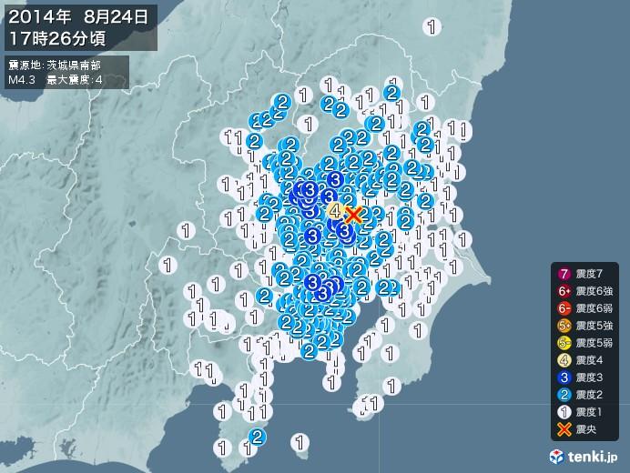 地震情報(2014年08月24日17時26分発生)