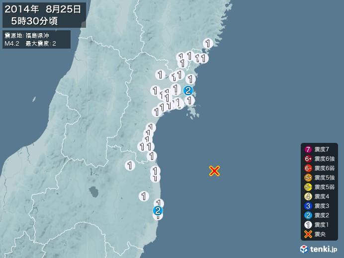 地震情報(2014年08月25日05時30分発生)