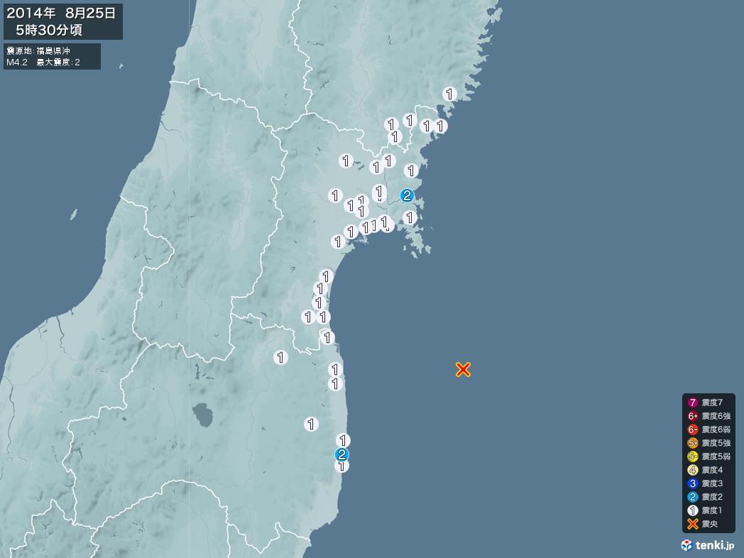 地震情報 2014年08月25日 05時30分頃発生 最大震度:2 震源地:福島県沖(拡大画像)