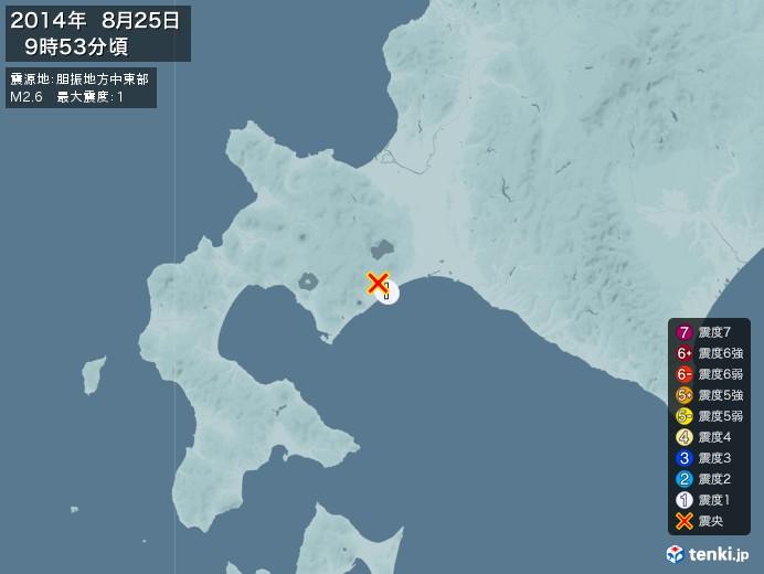 地震情報(2014年08月25日09時53分発生)