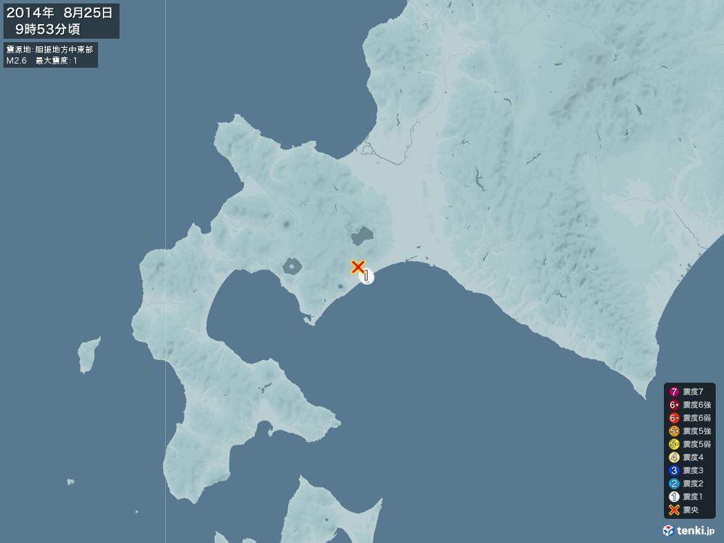 地震情報 2014年08月25日 09時53分頃発生 最大震度:1 震源地:胆振地方中東部(拡大画像)