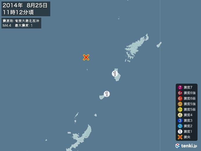 地震情報(2014年08月25日11時12分発生)