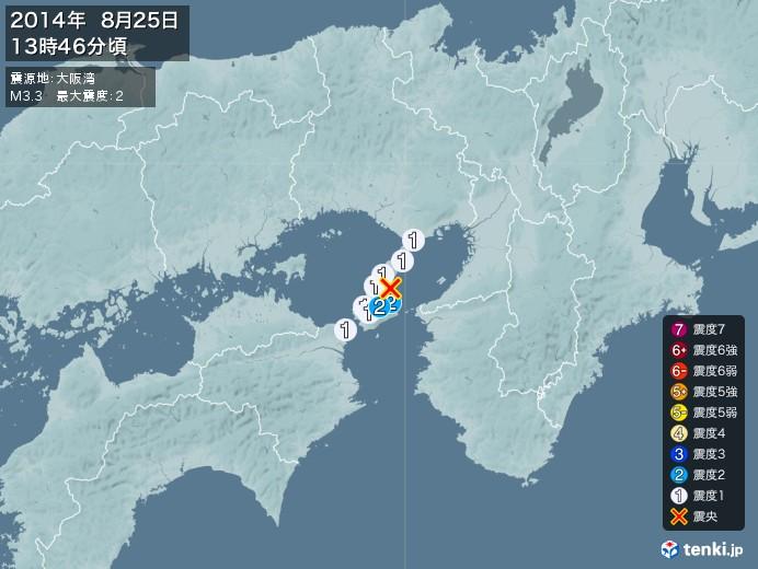 地震情報(2014年08月25日13時46分発生)