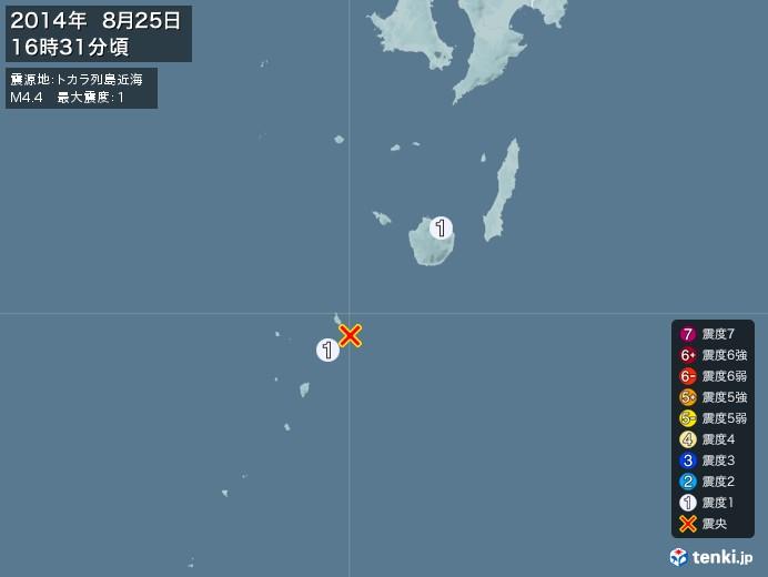 地震情報(2014年08月25日16時31分発生)