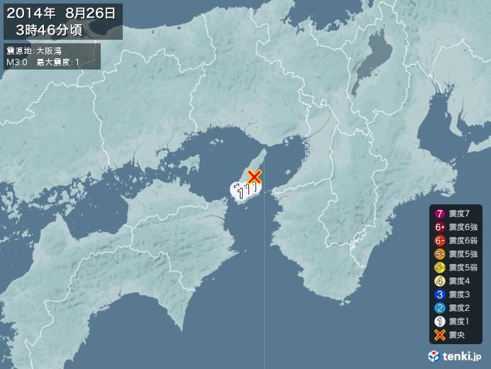 地震情報(2014年08月26日03時46分発生)