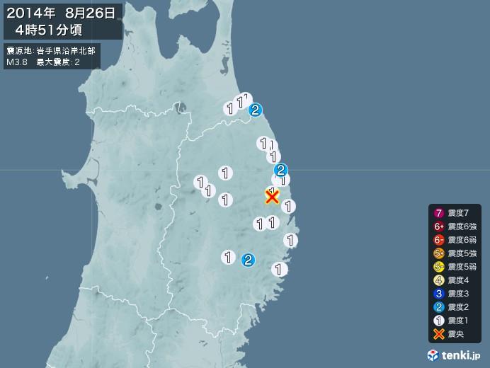 地震情報(2014年08月26日04時51分発生)