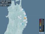 2014年08月26日04時51分頃発生した地震