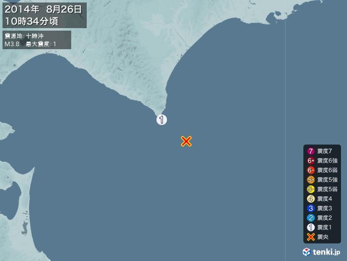地震情報(2014年08月26日10時34分発生)