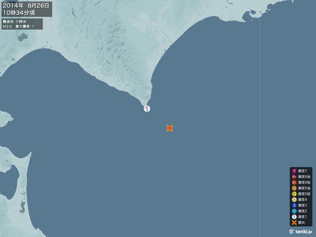 地震情報 2014年08月26日 10時34分頃発生 最大震度:1 震源地:十勝沖(拡大画像)