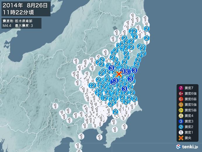 地震情報(2014年08月26日11時22分発生)