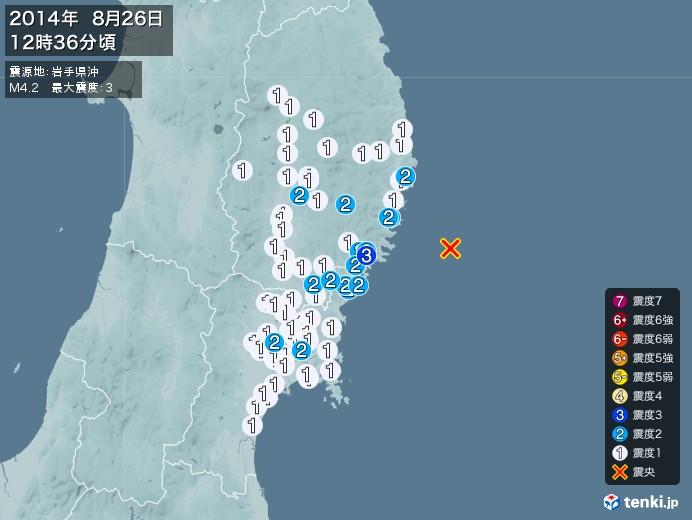 地震情報(2014年08月26日12時36分発生)