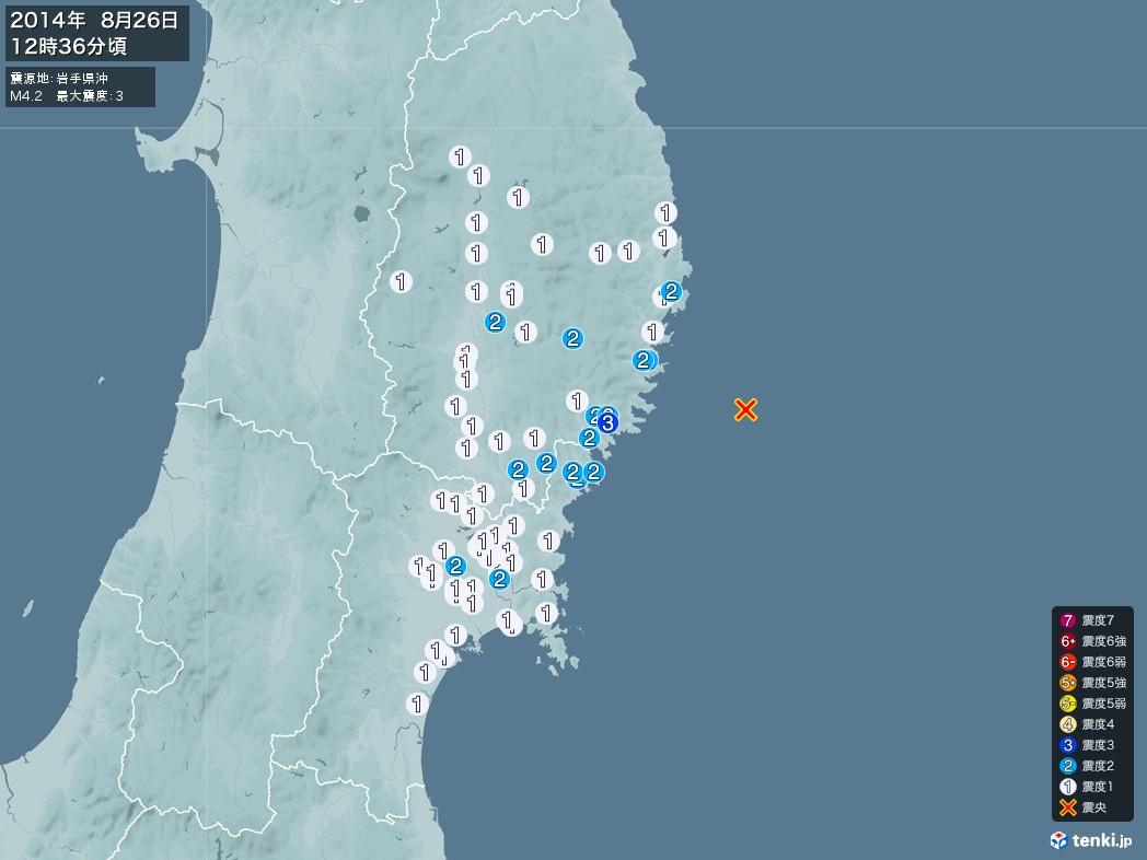 地震情報 2014年08月26日 12時36分頃発生 最大震度:3 震源地:岩手県沖(拡大画像)