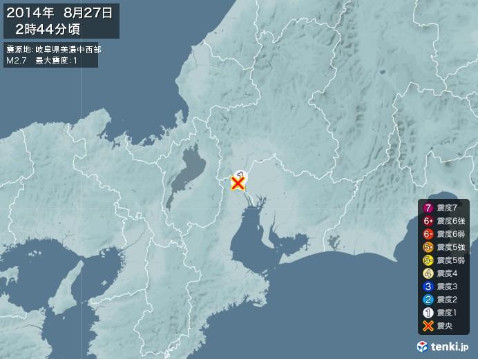 地震情報(2014年08月27日02時44分発生)