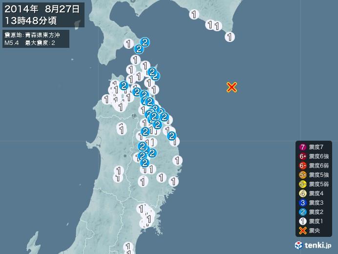 地震情報(2014年08月27日13時48分発生)