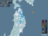 2014年08月27日13時48分頃発生した地震