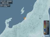 2014年08月28日03時05分頃発生した地震