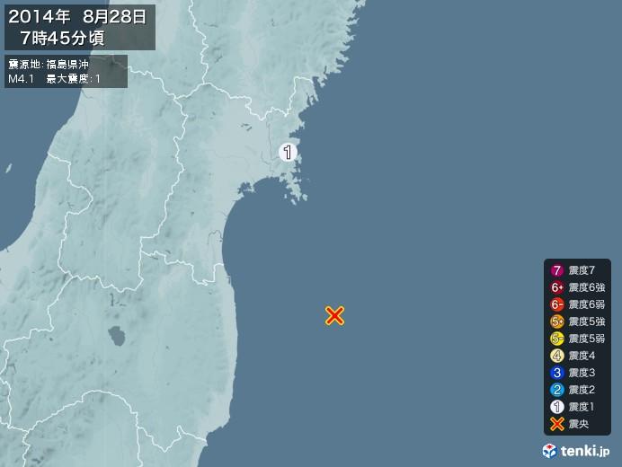 地震情報(2014年08月28日07時45分発生)