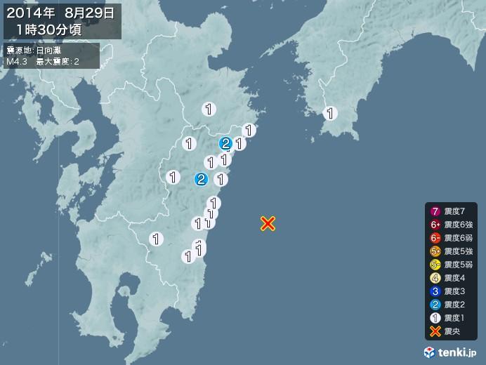 地震情報(2014年08月29日01時30分発生)