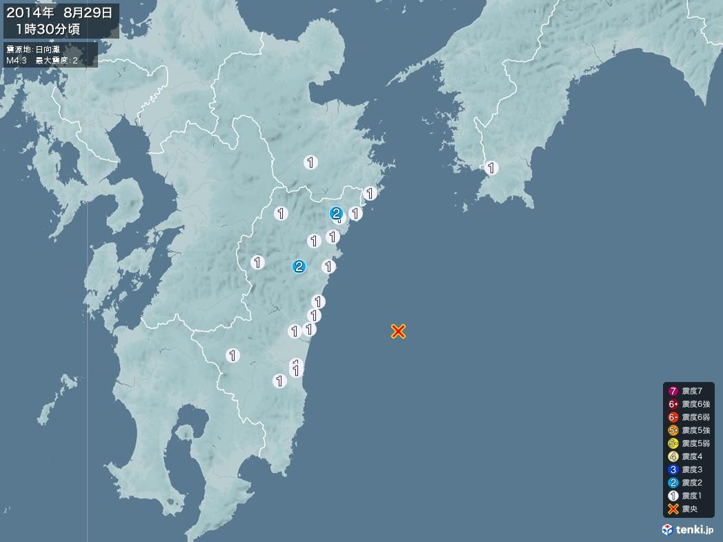 地震情報 2014年08月29日 01時30分頃発生 最大震度:2 震源地:日向灘(拡大画像)