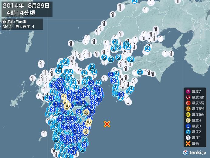 地震情報(2014年08月29日04時14分発生)