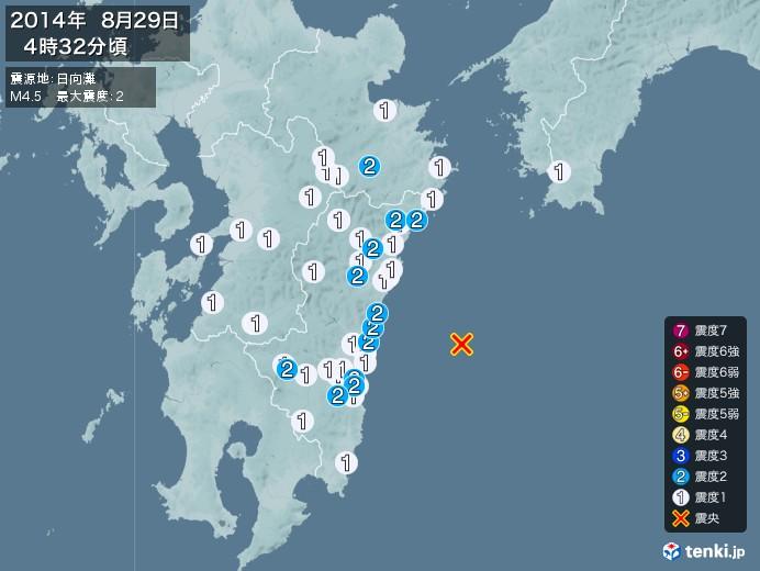 地震情報(2014年08月29日04時32分発生)