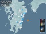 2014年08月29日04時32分頃発生した地震