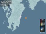 2014年08月29日06時29分頃発生した地震
