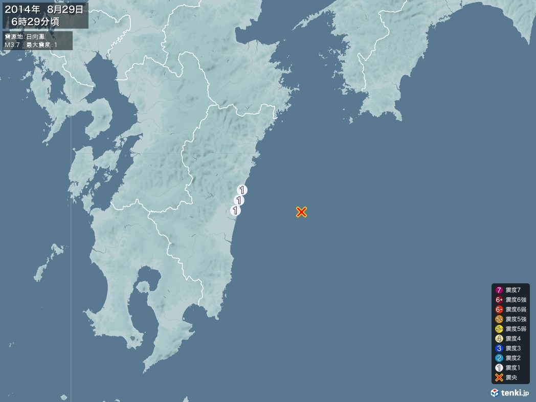 地震情報 2014年08月29日 06時29分頃発生 最大震度:1 震源地:日向灘(拡大画像)