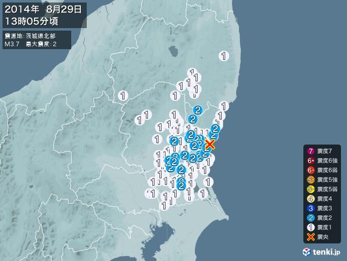 地震情報(2014年08月29日13時05分発生)