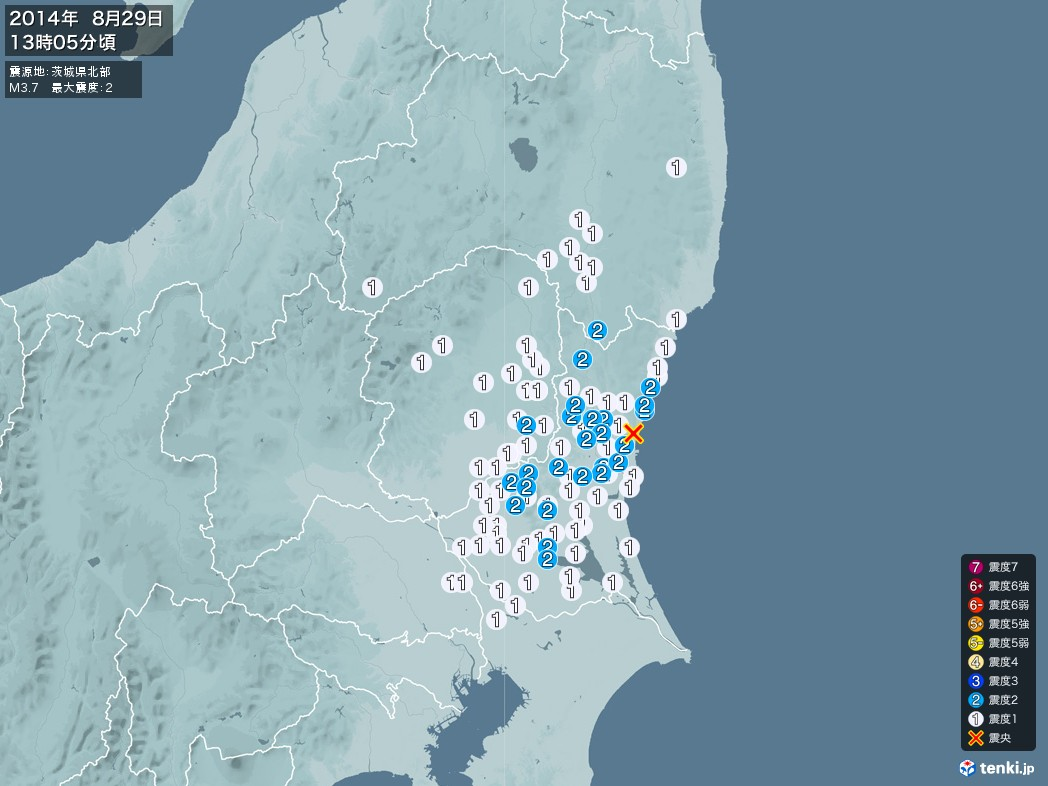 地震情報 2014年08月29日 13時05分頃発生 最大震度:2 震源地:茨城県北部(拡大画像)