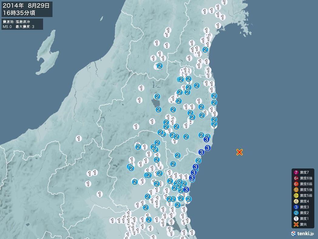 地震情報 2014年08月29日 16時35分頃発生 最大震度:3 震源地:福島県沖(拡大画像)