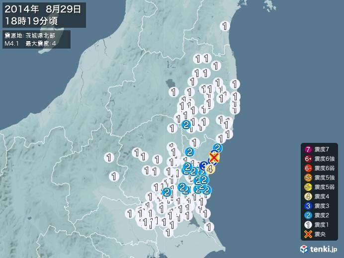 地震情報(2014年08月29日18時19分発生)