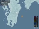 2014年08月29日18時47分頃発生した地震