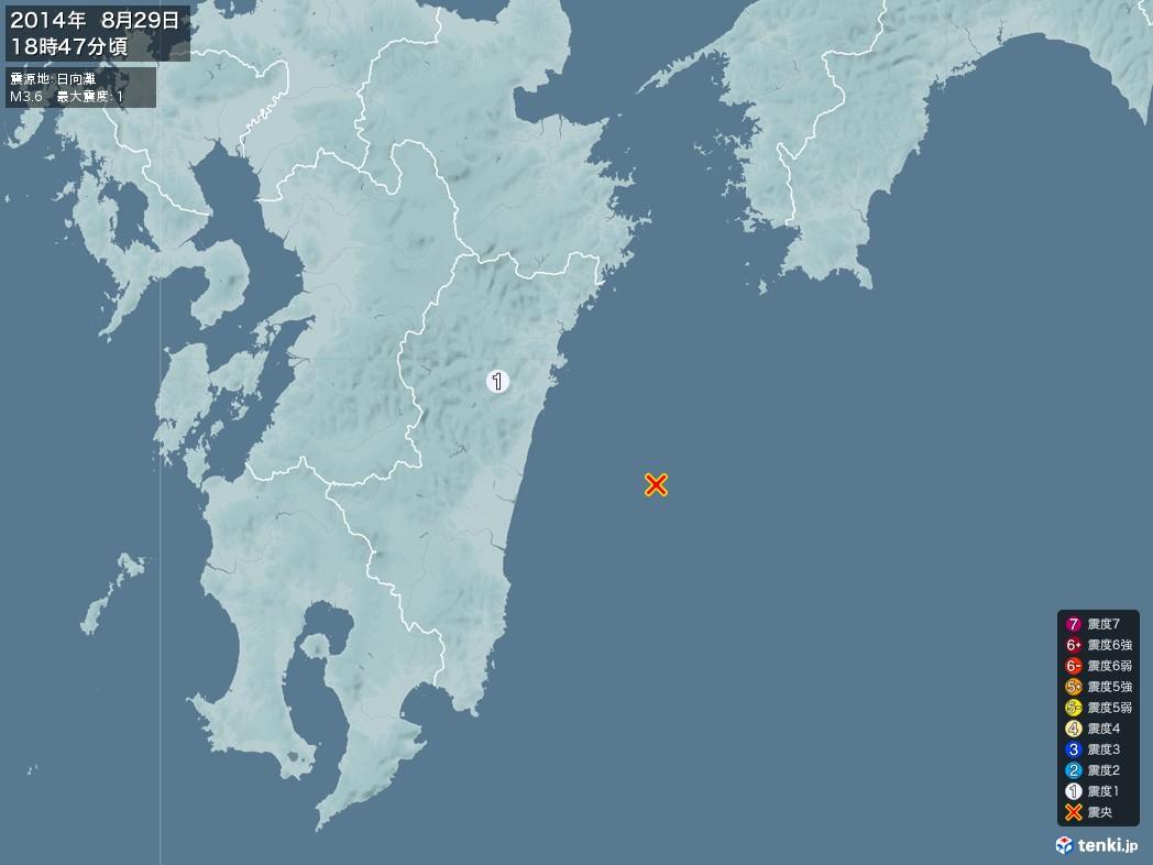 地震情報 2014年08月29日 18時47分頃発生 最大震度:1 震源地:日向灘(拡大画像)